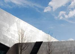 Institution featured at 70 percent quality 618 libeskind london met uni20120906 2 scw42d